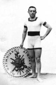 Alfred Hajos